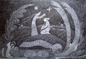 «Җир җыры», Сәгыйдә Сираҗиева картинасы