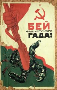 Сугышка өндәүче плакатлар бик киң тарала