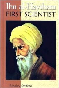 Ибн әл-Хәйсәм