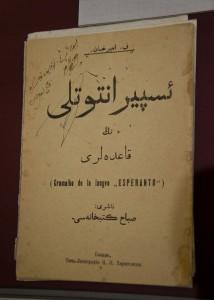 Ф. Әмирхан язган Эсперанто теле кагыйдәләре