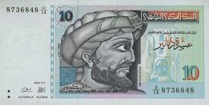 Ибн Хальдунның сүрәте — кәгазь банкнотада